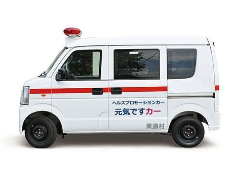 東通地域医療センターに導入する「元気ですカー」のイメージ