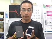 カーボン素材のiPhoneケース、八王子の精密切削加工業者が開発・販売