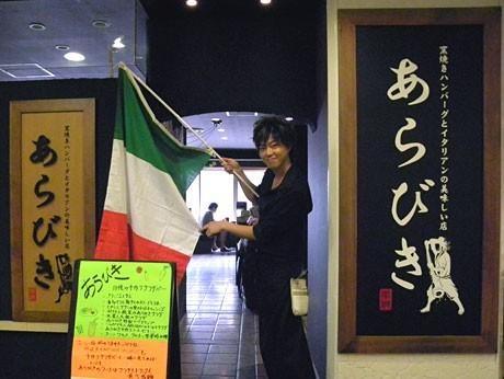 「駅うえコン」を主催する「あらびき」の須藤さん