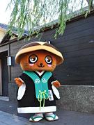 たき坊、「ゆるキャラグランプリ」に参戦-都内では最多得票集める