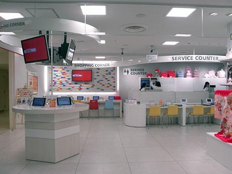 全国初となるスマートショッピングコーナーを設置した「アカチャンホンポ セレオ八王子店」