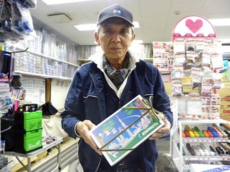 「東京スカイ四駆」を売り出した榎本さん