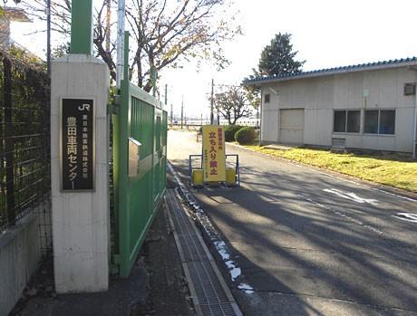 一般公開されるJR東日本豊田車両センター