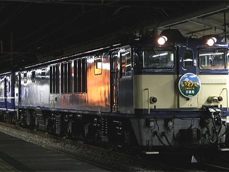 6月に6年ぶりに中央線を走った寝台列車「いわて平泉号」の姿