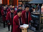 高尾山薬王院にそばを献上-門前町の店主らが豊作を祈願