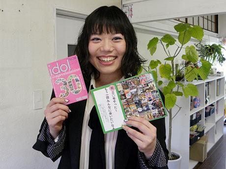 「idol」を制作・発行するTRICKYの中村さん