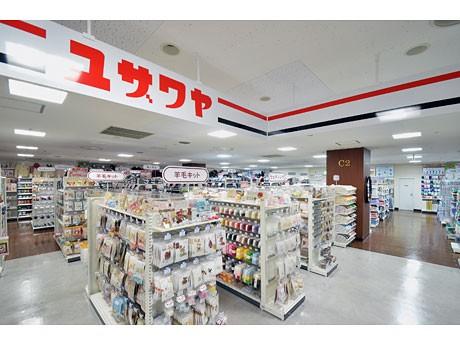 ユザワヤ八王子店の店舗イメージ