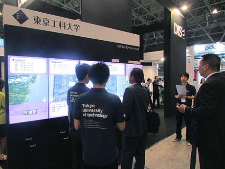 「デジタルサイネージジャパン2013」での展示の様子