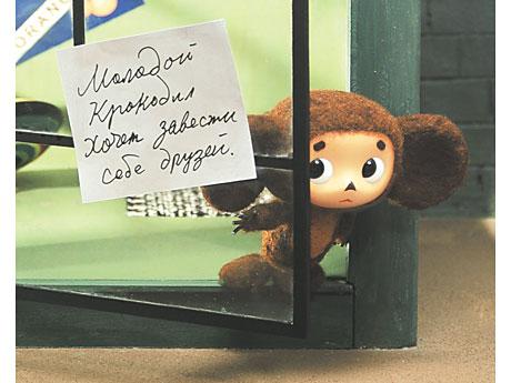 会場では「チェブラーシカ」にまつわる、さまざまな作品を展示 (『劇場版チェブラーシカ』「ワニのゲーナ」より 2010年 ©2010 Cheburashka Movie Partners/Cheburashka Project)