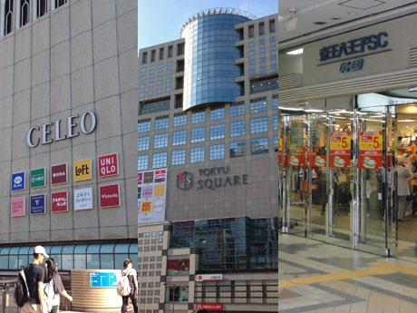 イベントは、セレオ八王子(左)、八王子東急スクエア(中央)、京王八王子SC(右)の3施設が合同で実施