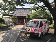 「萌え寺」了法寺で初のコスプレイベント-本堂などを撮影場所として提供