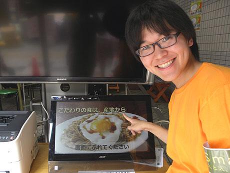「SmartMart」を紹介する東京工科大学の学生