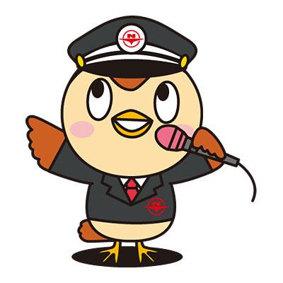 名前を一般から募集している西東京バスのオリジナルキャラクター