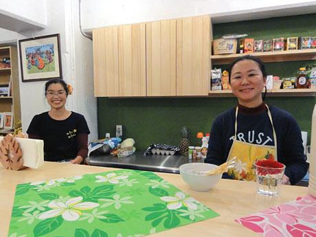 笑顔で応対する「Cafe Ho'inana」店主の大滝さん(右)