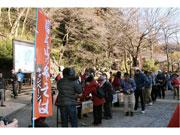 京王、高尾山で「冬そば」キャンペーン-臨時列車「高尾山冬そば号」も運行