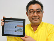 八王子発のブログサービス「muragon」、世界に向けたサービス展開目指す