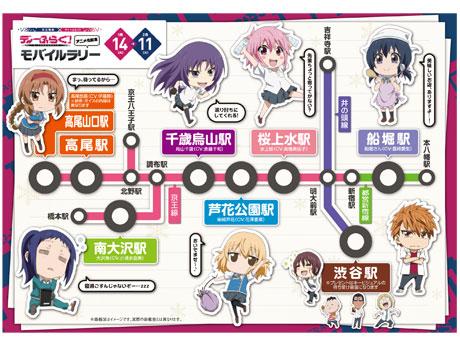 https://images.keizai.biz/hachioji_keizai/headline/1390382423_photo.jpg