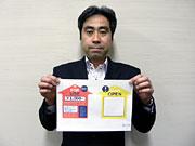 八王子に1坪チャレンジショップ-平日は1,000円で貸し出し