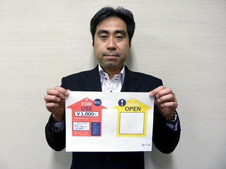 「FOR USE NOW OPEN」を立ち上げる「まちづくり八王子」の星見さん
