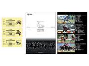 京王、JRA60周年で記念乗車券発売へ-名馬の肖像画をデザイン