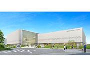 八王子の新総合体育館、名称は「エスフォルタアリーナ八王子」に-住友不動産エスフォルタが命名権