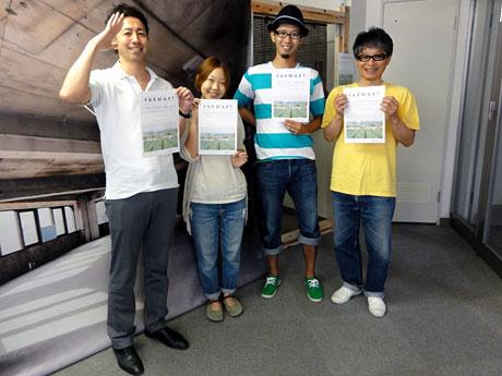 「FARMART」を手掛ける及川さん(最左)、Yamamoto Harucaさん(左)、和田さん(右)、望月さん(最右)