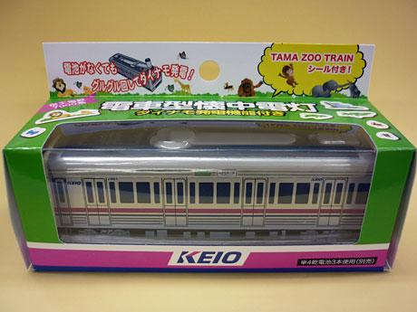 7月1日から販売が始まる「京王電鉄 7000系 電車型懐中電灯」