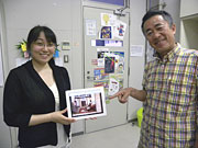東京工科大、英語学習できるブラウザゲーム公開-学生と社会人が共同開発