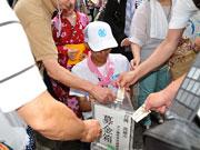 八王子市、台湾・高雄市の爆発事故被害への義援金募る