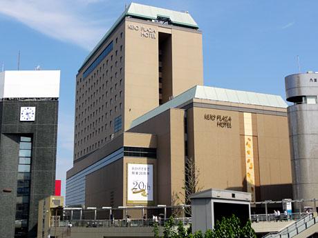 八王子 ホテル 京王 プラザ