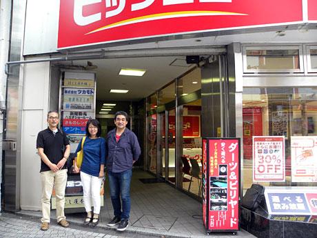 オープンに向けて準備を進める國本さん(左)、兎本さん(中央)、小柳さん(右)
