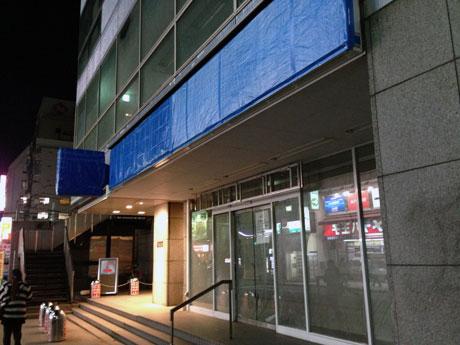 1月18日までに看板にブルーシートが掛けられたファミリーマート八王子旭町店