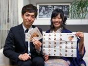 「八王子ラーメン」の公式ガイドマップ登場 市内全域から32店紹介