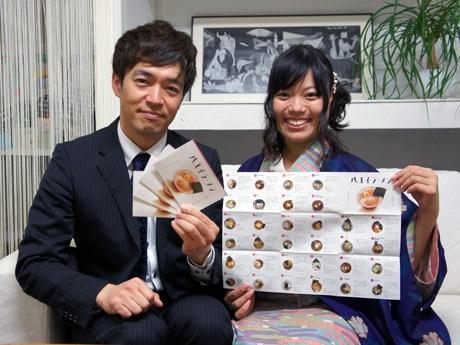 「八麺会公式ガイドマップ」を手掛けた立川さん(左)とTRICKYの中村さん(右)