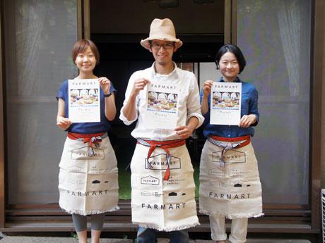 お揃いの前掛けを付けて「FARMART」を紹介する和田さん(中央)