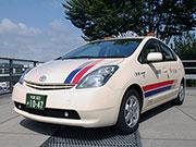 京王自動車が小学生向けタクシー 塾や学童保育などへ送迎