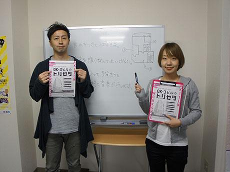 ブレーンストーミングを行う及川さん(左)と「AKITEN」スタッフのYamamoto Harucaさん(右)