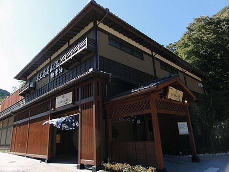 10月27日にオープンする「京王高尾山温泉/極楽湯」