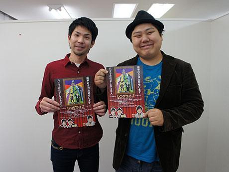 200人規模のライブを行う「蓮華」の山下隆章さん(左)とちゃんだいさん(右)