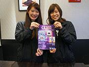 八王子の専門学校生が卒業ライブ制作 佐香智久さん・夏代孝明さんが出演