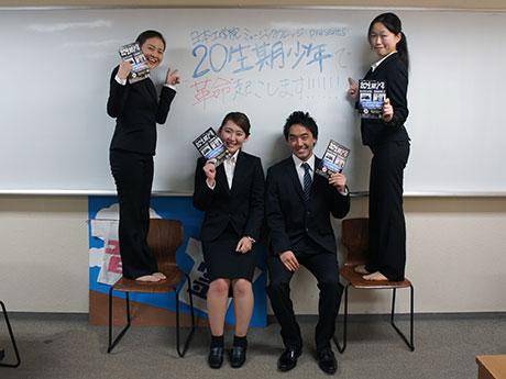 ライブに向けて準備を進めている近藤さん(最左)、松原さん(中央左)、金谷さん(中央右)、武藤さん(最右)