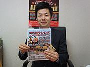 東京八王子トレインズが「市民デー」 フラチナリズムも応援、集客3000人目標に