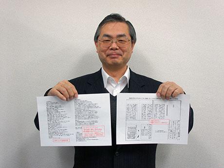 「公文書現代文訳プロジェクト」を手掛ける及川さん