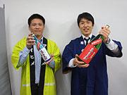 八王子産米の純米吟醸酒「高尾の天狗」出荷 今年は飲食店向けに一升瓶も