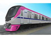 京王、初の「座席指定列車」導入へ 空気清浄機や電源コンセントも搭載
