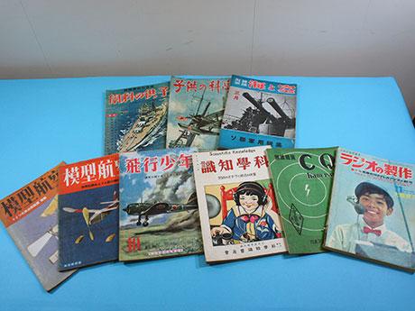 子ども向け科学技術雑誌からアマチュア無線雑誌なども所蔵する「夢の図書館」