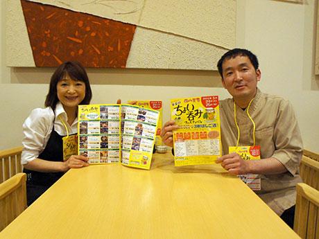 実行委員長の市川さん(右)と副実行委員の須崎さん(左)