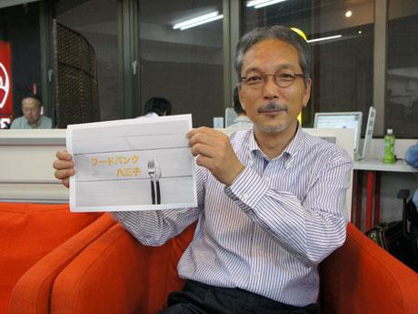 「フードバンク八王子」の設立を呼び掛ける國本さん
