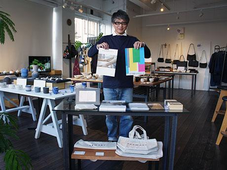 イベントに先行して特別展が行われている「MODESTE」と店主の望月さん