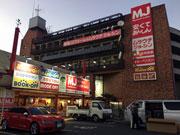 「ムラウチジョーシン」、2月末で閉店へ 改装後はリユースショップに